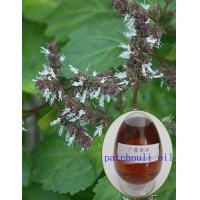 Buy cheap CP2015 Pharmaceutical grade Patchouli oil product