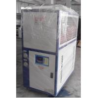 Buy cheap Compressor Industrial Water Chiller product
