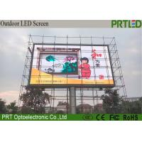 Buy cheap High Brightness IP65 Outdoor Advertising LED Display Signs For Roadside Fixed from wholesalers