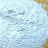 Buy cheap Micronutrient Fertilizer CAS No.14402-88-1 from wholesalers