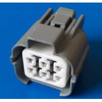 Buy cheap Auto Connector Mould, Custom Precision Plastic Injection Mold, Auto / Car Plastic Parts from wholesalers