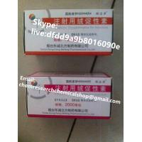 China HGH HCG Injectable Human Growth Hormone hgh Peptides Powder / Human Chorionic Gonadotropin ,10vials/kit on sale