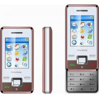 Buy cheap CDMA mobile phone F6 from wholesalers