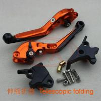 China Aluminum Alloy Motorcycle Handle Bars Brake Levers Clutch Orange Color on sale