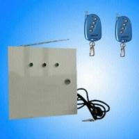 Buy cheap INTRUDER ALARM WITH STORAGE BATTERY AND IRON CASE product