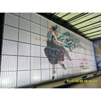 advertising boards images images of indoor scrolling advertising