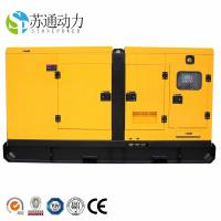China Water Cooling Silent Diesel Genset , 50KVA Denyo Diesel Generator With DSE Controller on sale