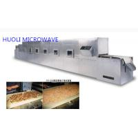 Buy cheap 60KW Industrial Microwave Drying Food Processing Sterilization Machine product