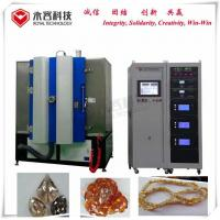 Buy cheap Amber Color Glass Products PVD Coating Machine, Arc Evaporation Plating Machine from wholesalers