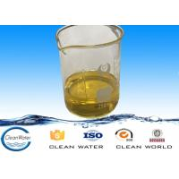 Buy cheap BV Yellow or reddish brown transparent viscous liquid Formaldehyde free textile fixing agent 500~1500 Viscosity product