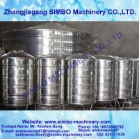 Buy cheap water tank, product