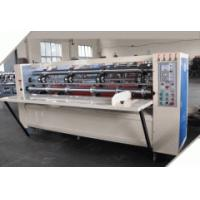Buy cheap corrugated carton thin blade slitter & scorer product