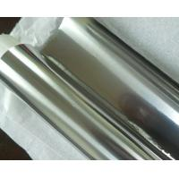 Buy cheap titanium foil gr2 ,cp2,astm f67 0.002mm 0.025mm material for voice coil industrial product product