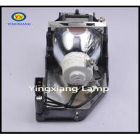 Buy cheap China Seller! POA-LMP141/610 349 0847 Replacement Lamp Bulb for Sanyo PLC-WL2500/PLC-WL2501/PLC-WL2503 Projector product