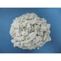 China loose mineral wool, mineral wool material, acoustical panel materials, slag wool material on sale