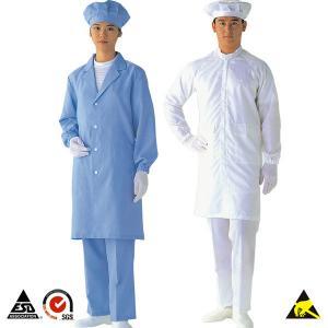 Buy cheap 5mmの縞のクリーンルーム個人的なESD制御安全及び保護のための帯電防止スモックの衣類 product