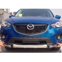 Buy cheap Mazda CX-5 2012 2014 - 2017 CX5 Front Bumper Guard And Rear Guard High Quality from wholesalers