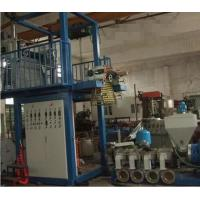 Buy cheap Heavy Duty Pvc Film Manufacturing Machine With Film Blowing Process 30KW Motor from wholesalers