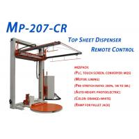 Buy cheap Carriage Speed Vairable Semi Automatic Stretch Wrapper Dual Chain Structure Column product