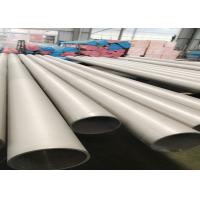 Buy cheap 2304 / 1.4362 Super Duplex Steel Pipe Ferritic Or Austenitic Stainless Cold Drawing product
