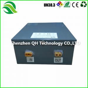 Buy cheap Backup Power Home Generator Telecom Battery 12V LiFePO4 Batteries PACK product