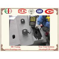 Buy cheap UT Test on Inner Discharge Liners for SAG Mills EB17008 product