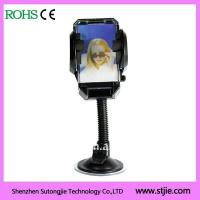 China car windshield mount for mobile GPS on sale