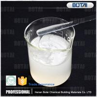 Buy cheap Toothpaste,shampoo,Detergent thickener hydroxyethyl cellulose HEC product