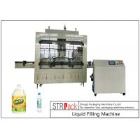 Anti Corrosive Automatic Liquid Filling Machine For Strong 84 Disinfectant