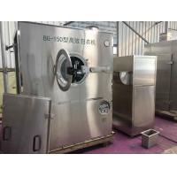 Buy cheap BG -150 High Speed Pill Film Tablet Coating Machine With Good Effect product