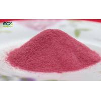 China Nutritional Organic Black Currant Powder , Anti Aging Antioxidant Supplements on sale