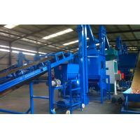 Buy cheap Empty Fruit Bunch EFB pellet making line project with 1T/H~5T/H capacity product