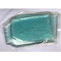 Buy cheap OEM Instant PMC Ice Gel Packs & Plates Solid Ice 20 * 13cm product