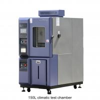 China KOMEG KMH Programmable Temperature Environmental Test Chamber wholesale