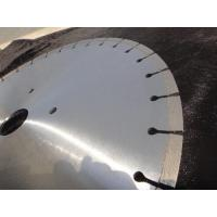 Buy cheap Silent Saw Blades for Granite or Marble, Diamond Blade product