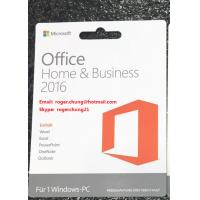Buy cheap Version rapide d'Allemand de cartes principales de produit d'affaires à la maison de Microsoft Office 2016 de la livraison product