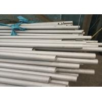 Buy cheap TP304 / 304H Stainless Steel Heat Exchanger Tube , Stainless Steel Welded Pipe product
