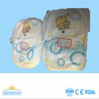 Buy cheap Cloth - Touch Baby Pull Up Pants / Bamboo Training Pants Diapers Disposable product