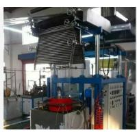 Buy cheap Shrinkable Pvc Film Manufacturing Machine , Extruder Blowing Machine SJ45-Sm700 from wholesalers