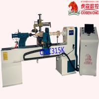 Buy cheap COSEN CNC K,W multifuctional cnc woodworking lathe for rotrary and flat engraving with alloy tools product