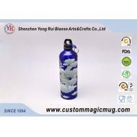 China Funny Birthday Gift Straight Ceramic Custom Magic Mug 11oz for Travel / Sports wholesale