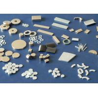 Buy cheap Neodymium (NdFeB) Magnet Discs, Rings , Arc and Blocks Coated With Gold product