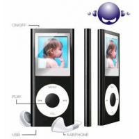 Buy cheap MP4 Player (SA-206,1.5 product