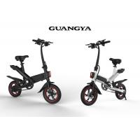 Buy cheap Three Colours Folding Electric Bicycle 10AH Lithium 15 Degrees Climbing Ability product
