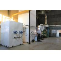 Buy cheap 300m3/h Purity99.7% KDON-300 Oxygen Plant For Air Separation Plant With Low Consumption from wholesalers