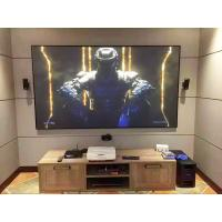 Buy cheap HD Cinema Projection Screen with 10Cm Frame for 4K Cinema product