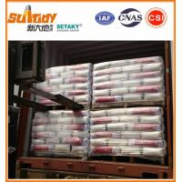 Quality good price China made construction HPMC white powder for EIFS mortar for sale