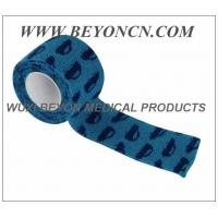 Non Woven Self-Adhesive Bandage For Children / Pet Healthcare China Manufactured