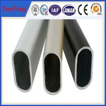 Buy cheap aluminum alloy profile manufacturer,shape customized/anodized aluminum oval tube product