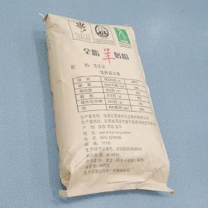 Buy cheap Sterilized Raw Whole full cream Goat Milk Powder food grade for ice cream Yogurt 25kg product